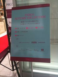 PARCO AutumnCollection.jpg