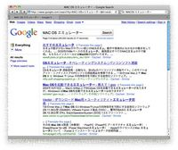 SafariSearchEngineBox1
