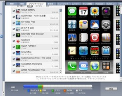 iTunes 9.0.3 iphone App