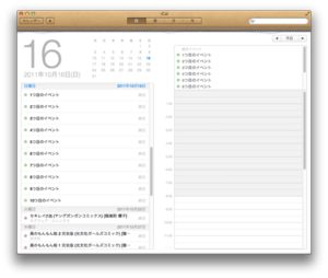 iCal5_Day.png