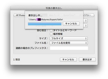 iPhoto9_Export3.jpg